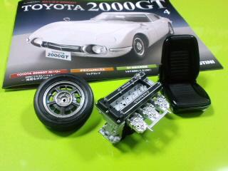 デアゴスティーニの「週刊トヨタ2000GT」